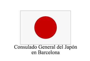 CONSULADO GENERAL DEL JAPÓN EN BARCELONA